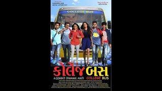 College bus new urban Gujarati full comedy movie