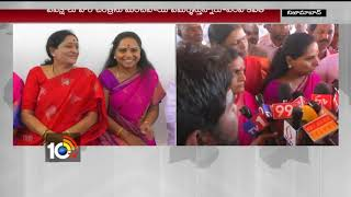 MP Kavitha Fires On Opposition Parties | Nizamabad Development Committee Conference