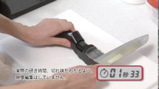 KYOCERA - ELECTRIC SONIC WAVE SHARPENER (SS-30) BY HEAP SENG GROUP