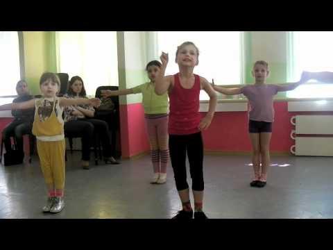 Уроки детских танцев - видео