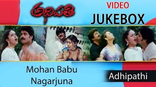 Adhipathi Telugu Movie Free Download