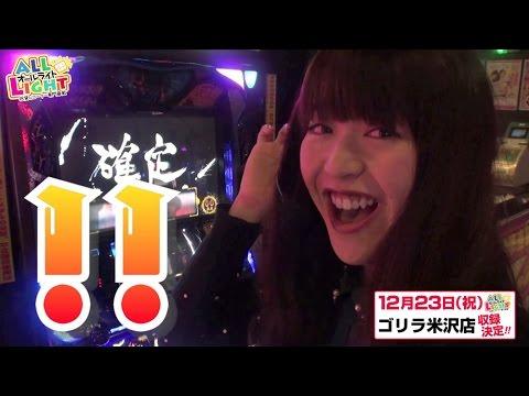 #1 バジリスク~甲賀忍法帖~絆 他