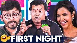 First Night Scene : Now & Then | Mayilsamy Hilarious Speech | LKG Press Meet