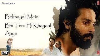 (LYRICS): Bekhayali Full Song   Kabir Singh   Shahid Kapoor,Kiara Advani   Sandeep Reddy Vanga
