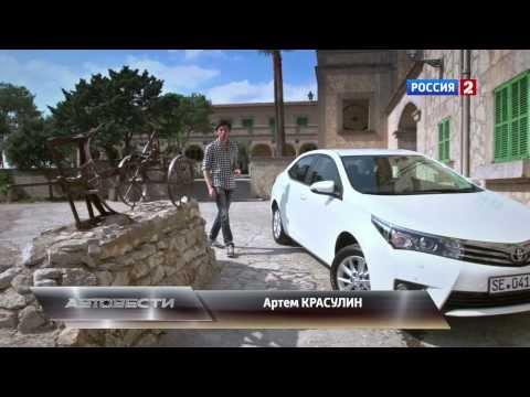Тест-драйв Toyota Corolla 2014