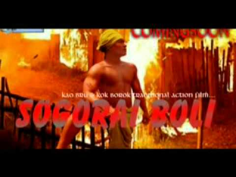 Kokborok-kaobru Traditional Action Film sogorai Bolidirected By Sarat Reang. video