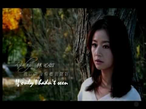 [HQ] Ruby Lin - If Only I Hadn't Seen (English Subbed) Video