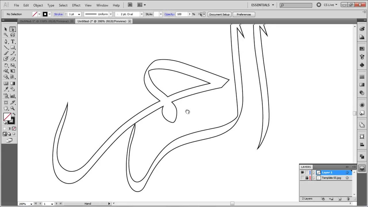 Adobe illustrator tutorial tracing arabic calligraphy