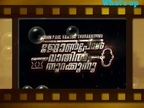 John Paul Vaathil Thurakkunnu / Teaser New Malayalam Movie 2014