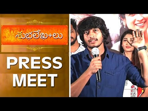 Subhalekhalu Movie Launch Event | Latest Tollywood Movie Events | New Movies 2018 | Tollywood Nagar