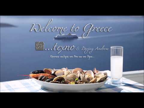 Welcome to Greece - Deejay Andrew