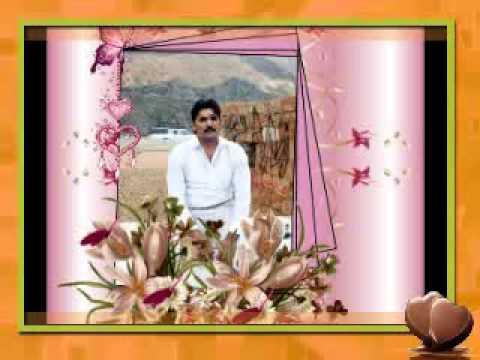 Vari Vari Jawan by Annie Khalid
