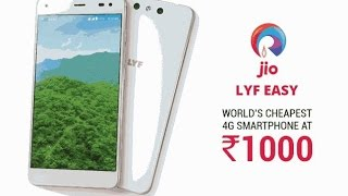 Jio News: Lyf Mobile Which Is Only for Rs 1000 Cheapest Phones