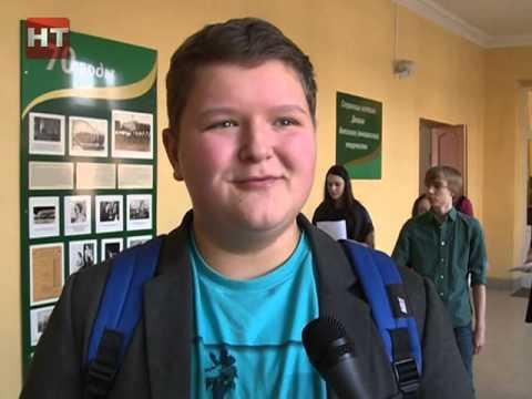 В Великом Новгороде прошел отбор кандидатов на обучение в театральной школе Табакова