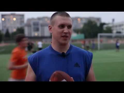 Будь Вовком! - приходь на тренування з американського футболу
