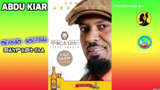 Abdu Kiar - Melkam Ametbal  - New Ethiopian Music 2015 (Official Audio)