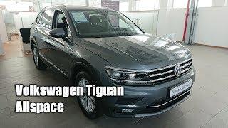 Новый Tiguan Allspace от Volkswagen - тест драйв