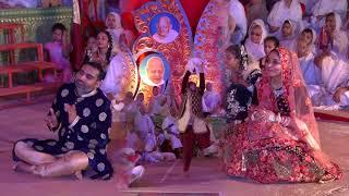 kunj diksha ceremony
