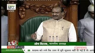 BJP MP Om Birla  Elected As A Speaker Of Lok Sabha