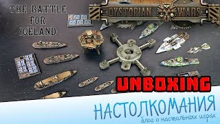 Dystopian Wars: Стартер Battle for Iceland - Unboxing