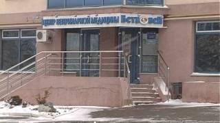 Больница по лечению артроза москва
