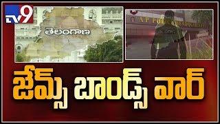 Political Mirchi : జేమ్స్ బాండ్స్  వార్  || Hyderabad