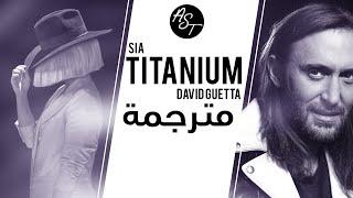 David Guetta Titanium Feat Sia Audio مترجمة