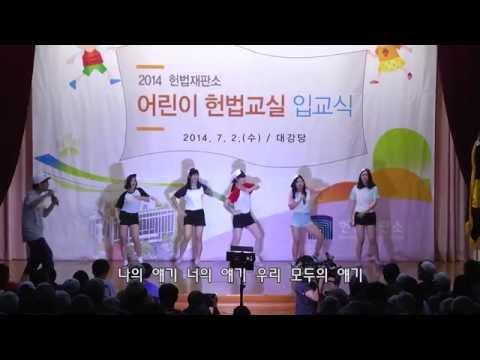 엑소(EXO)도 깜짝 놀랄 여중생들의 춤실력!