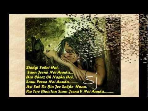♥★ Sanu Ik Pal Chain Na Aave Sajna Tere Bina ♥★ Kailash...