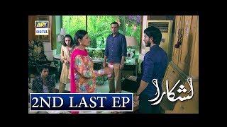 Lashkara Episode 26 - 21st October 2018 - ARY Digital Drama