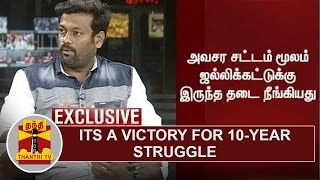 EXCLUSIVE | Its a victory for 10-Year Struggle – Rajesh, Veera Vilayattu Meetpu Kazhagam