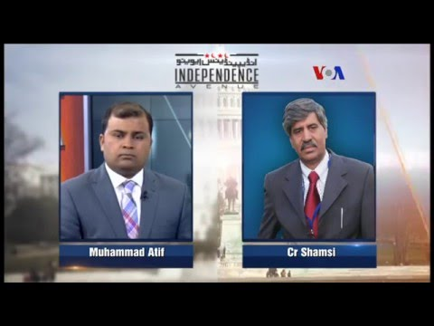 انڈی پنڈنس ایوینو - Saudi Arabia -Iran Tension