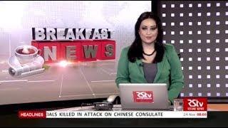 English News Bulletin – Nov 24, 2018 (8 am)