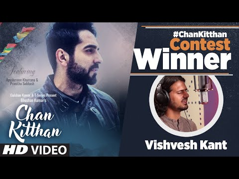 Chan Kitthan Singing Contest by T-Series | CONTEST WINNER - Vishvesh Kant