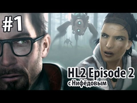 HL2 Episode Two   ( 1) - 