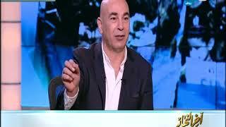 بالفيديو.. حسام حسن يكشف كواليس لقائه مع بوتين وحقيقة شرب الخمر