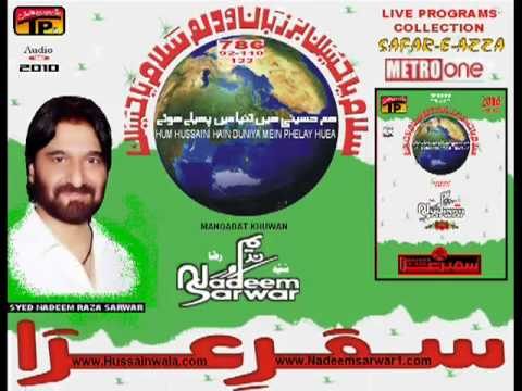 Manqabat. Nadeem Sarwar (02 Pata Nahi Yeh Kiya Hai-2010).flv video
