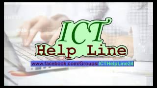 Logic Gate - ICT Help Line