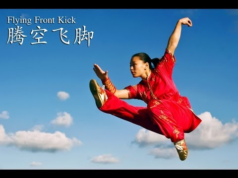 WUSHU TUTORIAL: Flying Front Kick