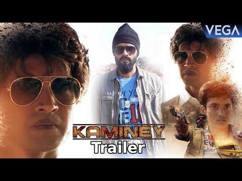Kaminey Telugu Movie Trailer | Ramu Veeravalli, Swarna | Latest Telugu Movie Trailers 2018