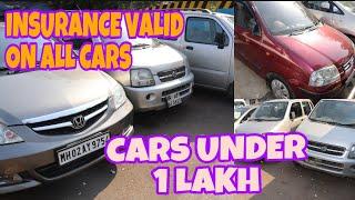 Cars Under 1 Lakh | Used Cars In Mumbai | Full Insurance Valid on All cars | Fahad Munshi |