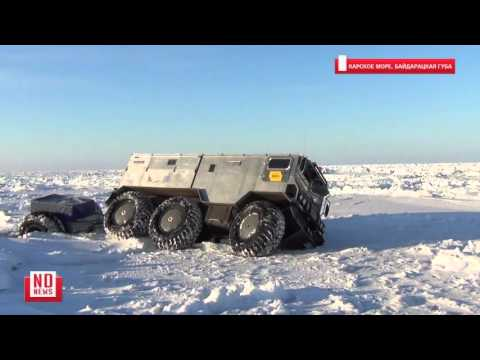 Вездеход Бурлак испытывают в арктических льдах
