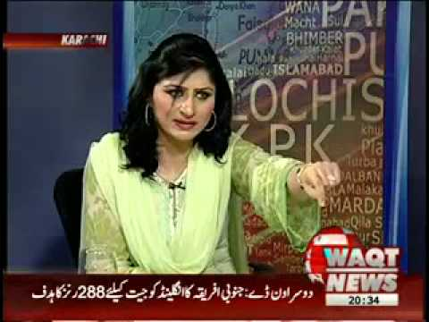 8pm with Fareeha Idrees (Karachi---Who Will Become its Reliever?) 28 August 2012