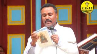 Ethiopian Orthodox Tewahdo Church Sebket by Dn Danieal Kibret