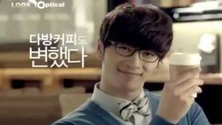 2PM for Look Optical CF