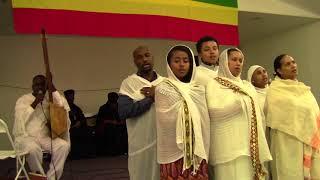 Adegnign Enate | Ethiopian Orthodox Tewahedo Mezmur