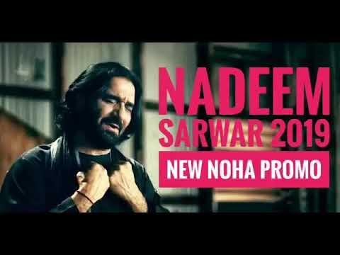 Nadeem Sarwar Ya Sham e Ghabara Hai Promo Noha 2019