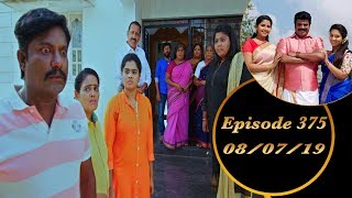 Kalyana Veedu | Tamil Serial | Episode 375 | 08/07/19 |Sun Tv |Thiru Tv