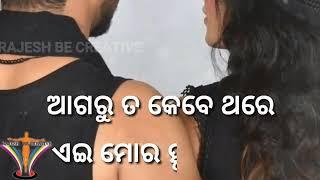 To hrudaya kichhi kahila