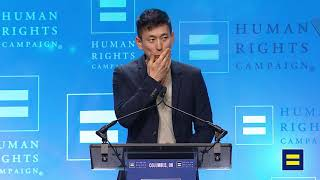 Jake Choi Honored with HRC Visibility Award at Columbus Dinner